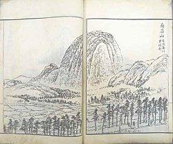 描かれた山・詠まれた山